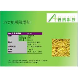 PVC阻燃剂成分|山东安泰科技|PVC阻燃剂图片
