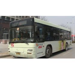 新视力公交广告(图)_郑州公交车广告报价_公交车广告图片
