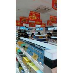 好的化妆品货柜|巨美妆配|苏州化妆品货柜图片