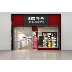 巨美妆配(图)、优质化妆品货柜、唐山化妆品货柜图片