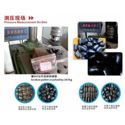 甘孜州壓球機-鋼渣壓球機-河南能達(優質商家)圖片