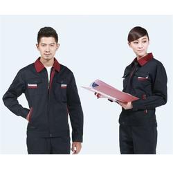 工作服訂做報價-旺龍服飾為優雅而生-工作服訂做圖片