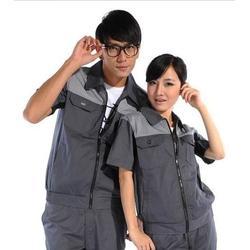 厂服订制厂家直销-旺龙制衣厂(在线咨询)江门厂服订制图片
