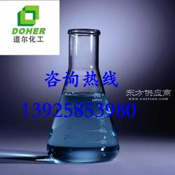 道尔供应N9纯银抗菌剂 高效环保纯银抗菌剂图片