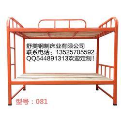 西华双层铁床、【鹿邑舒美】、周口双层铁床定制哪家好图片