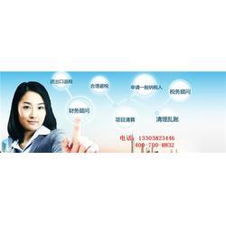 金凯元财务集团(图)、代理记账哪家专业、金水区代理记账图片