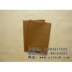 河南专业防锈纸厂家 英九防锈纸 鹤壁防锈纸厂家图片