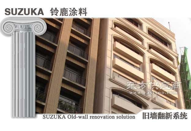 铃鹿SUZUKA旧墙翻新系统