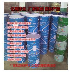 厂家出售达到国家标准食品级环氧树脂漆 环氧树脂无毒防腐面漆图片