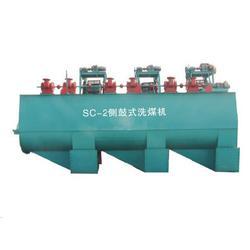 晋强洗煤设备(图),中型洗煤机,洗煤机图片