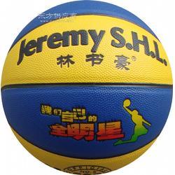 小学生篮球 正品林书豪篮球8802五号pu篮球 耐磨手感好图片