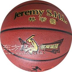 林书豪8826纯PU材质体育用品 质量可靠 可一件代发图片