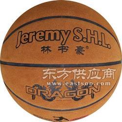 林书豪篮球8860耐打牛皮材质篮球 运球手感舒适图片