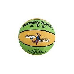 8803防滑耐打pu材质 安全无公害 可支持定制篮球服务图片