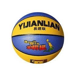易建联5号PU篮球 小学生专业训练用球 耐磨 手感柔软 可定制图片