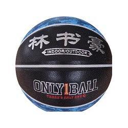 7号篮球林书豪8822训练用球 学校体育器材 可定制图片