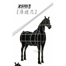 动物置物架 创意书架 北欧风格架子图片