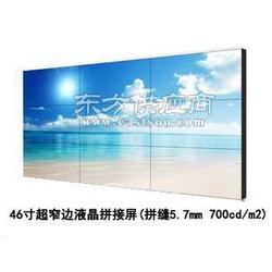 46寸LED超窄边液晶拼接屏图片