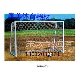 七人足球门全国市场图片