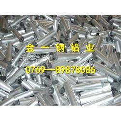 镁铝6061铝管图片