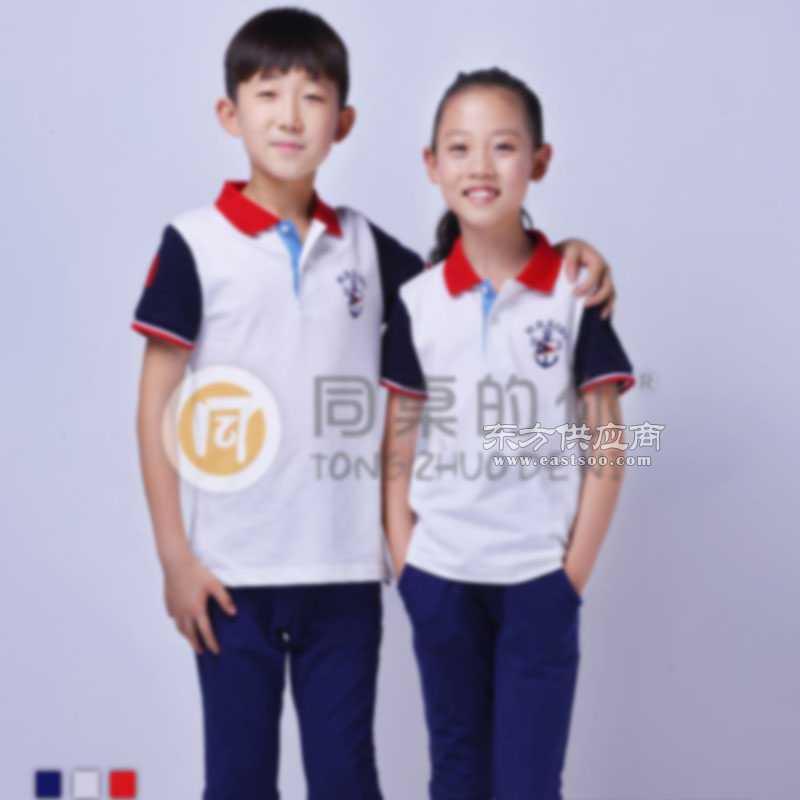 小学生校服设计图片手绘图片