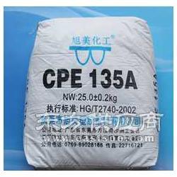 彩色电缆专用CPE白色粉末状出售135A图片