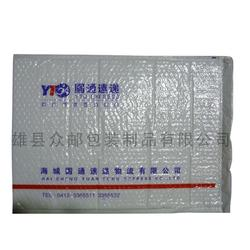 众邮包装(图)_镀铝气泡膜袋_档案专用气泡膜袋图片