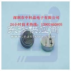 谐振器T039-HR315A声表谐振器图片