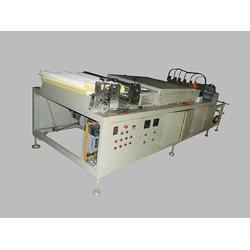全自动折纸机|洛阳折纸机|新磊鑫滤芯机械图片