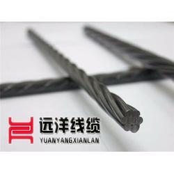 青海钢绞线(图)、钢绞线公司、海南州钢绞线