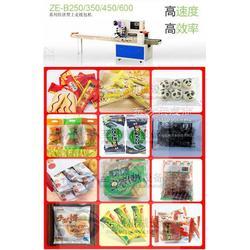 专业麻花包装机械图片
