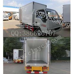 小型冷藏车制造商图片