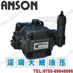 液压泵-供应台湾ANSONPVDF-355-335-10叶片泵图片
