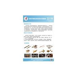 高频焊机,青岛天润高周波,高频焊机报价图片