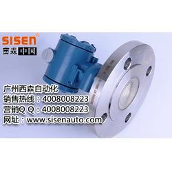 广州西森自动化_山东扩散硅压力变送器多少钱_扩散硅压力变送器图片