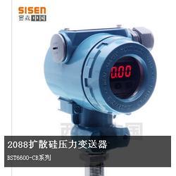 内蒙古扩散硅压力变送器_西森·中国_扩散硅压力变送器图片