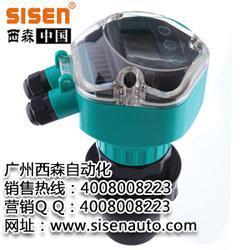 广州西森自动化|广东超声波水位计厂家|广东超声波水位计图片