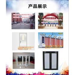 山西停车场系统、山西金福鑫、停车场系统图片