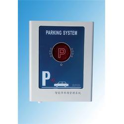 金福鑫门业(图)_智能停车场系统哪家好_智能停车场系统图片