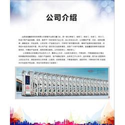 山西金福鑫(图),道闸效果图,吕梁道闸图片