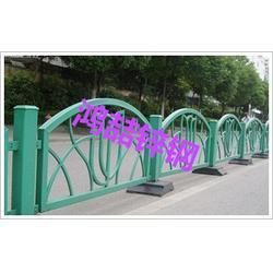 道路铁艺护栏|安平县鸿喆丝网|道路铁艺护栏多钱图片