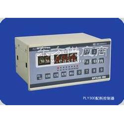 PLY300配料控制器说明书图片