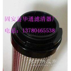 供应SWL-65/80-P原装过滤器滤芯图片