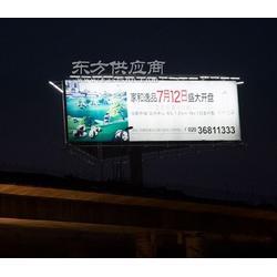 擎天柱太阳能照明,太阳能广告灯图片