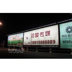 太阳能户外广告牌灯,太阳能广告灯图片