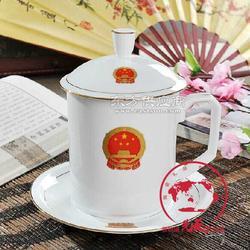 定制客户礼品陶瓷茶杯_陶瓷茶杯带盖子图片