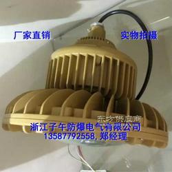 BAX1207-60w-220v防爆LED灯 吸顶式图片