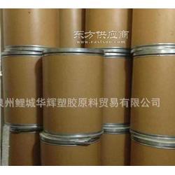供应防老剂 助剂厂供应防老剂抗氧剂图片