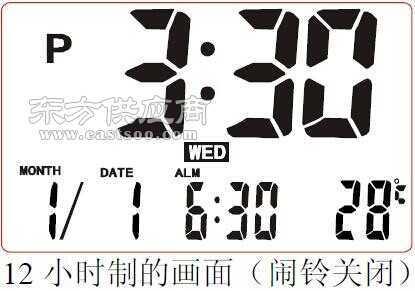 灯舞万年历IC903