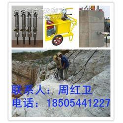 劈裂器厂家2016年报价岩石劈裂机 质量保证图片